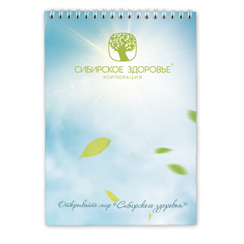 Notebook with the Company logo (60 pages, on spring) 101719